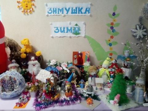 Новогодняя выставка