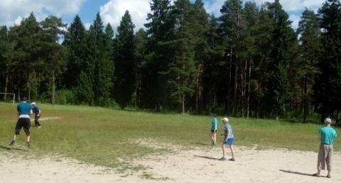 Прогулка в лес.